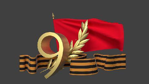 Компания «Техноград» сердечно поздравляет всех с Днём победы!